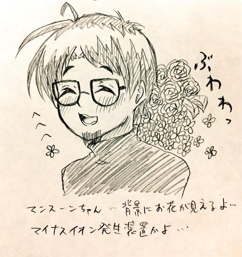 f:id:zashikiuwarashi:20190413235428j:image
