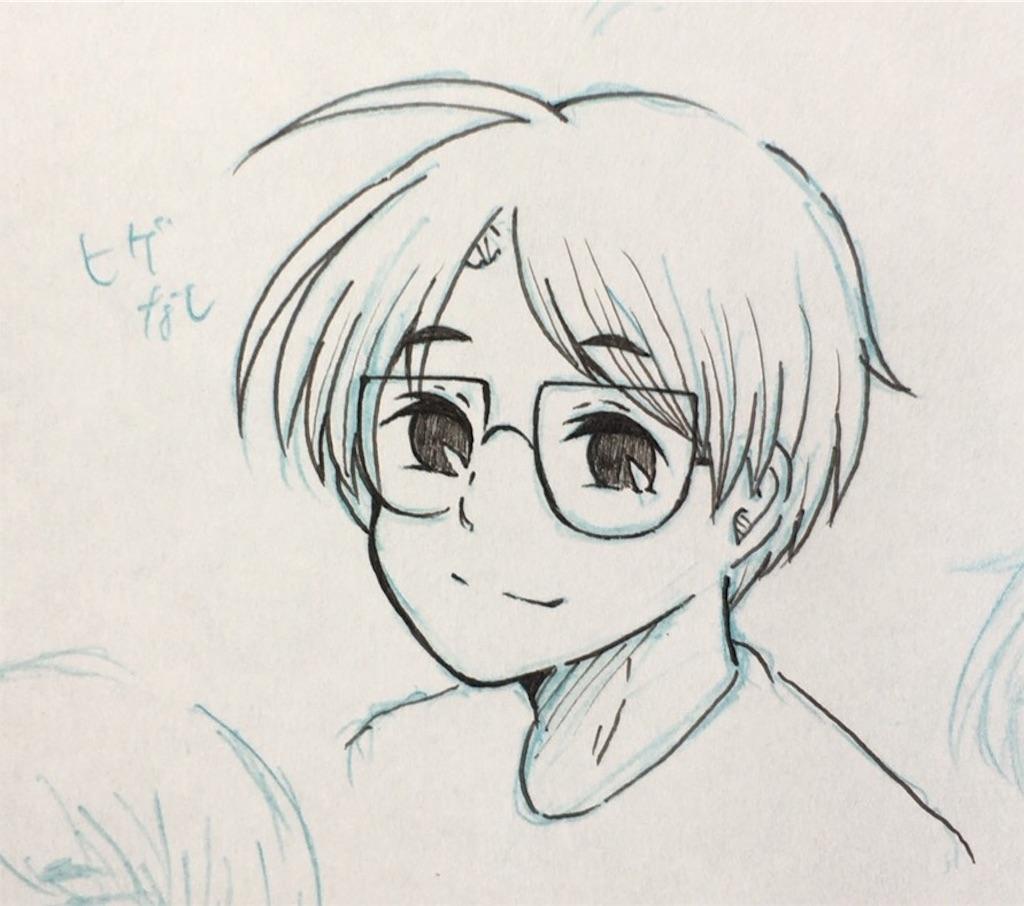 f:id:zashikiuwarashi:20190413235443j:image