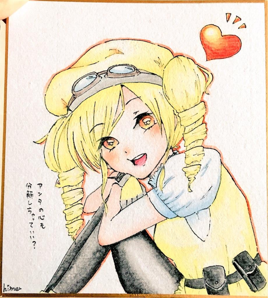 f:id:zashikiuwarashi:20190413235502j:image