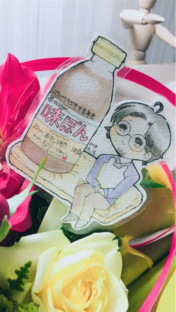 f:id:zashikiuwarashi:20190413235507j:image