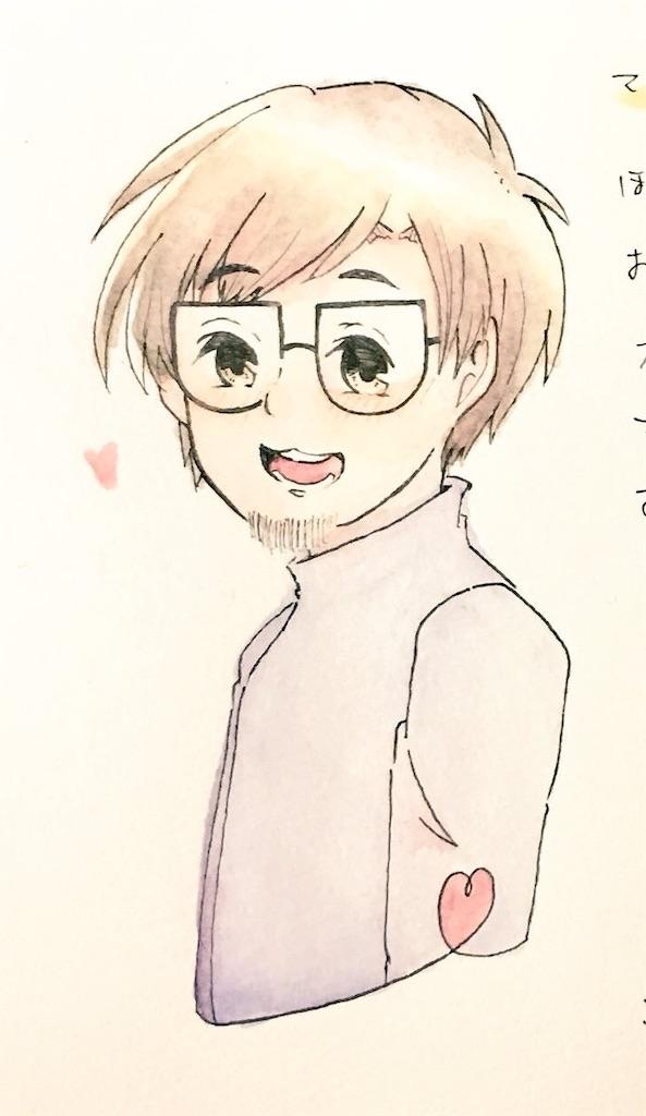 f:id:zashikiuwarashi:20190413235551j:image