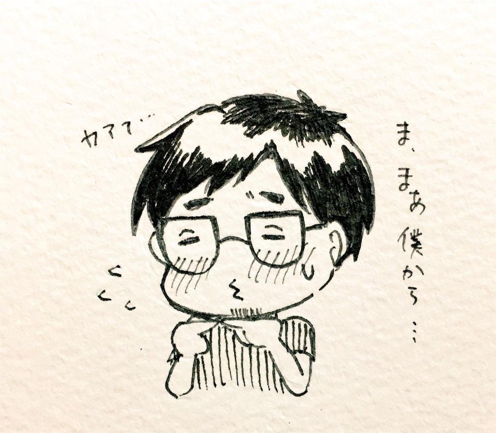f:id:zashikiuwarashi:20190413235608j:image