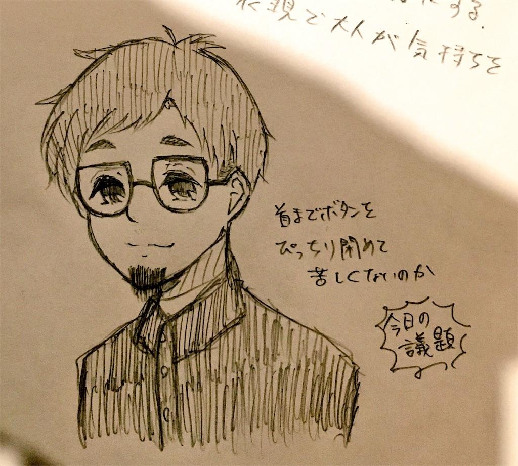 f:id:zashikiuwarashi:20190413235612j:image