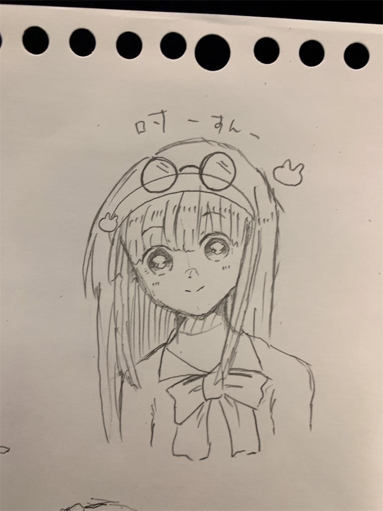 f:id:zashikiuwarashi:20190413235623j:image