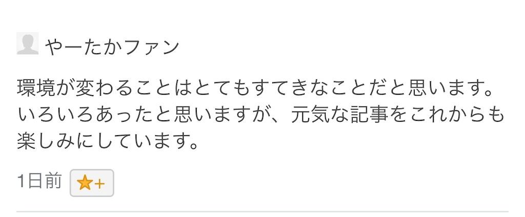f:id:zashikiuwarashi:20190428230725j:image