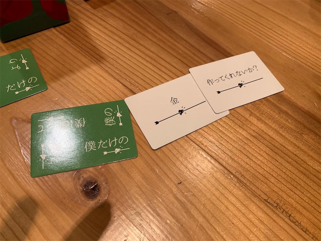 f:id:zashikiuwarashi:20190428232631j:image