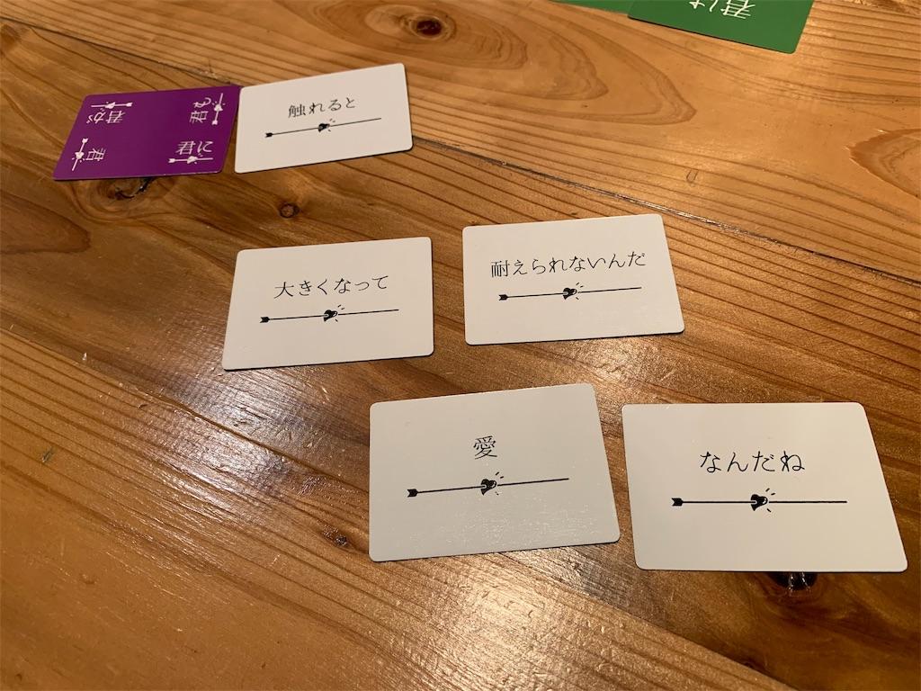 f:id:zashikiuwarashi:20190428232639j:image