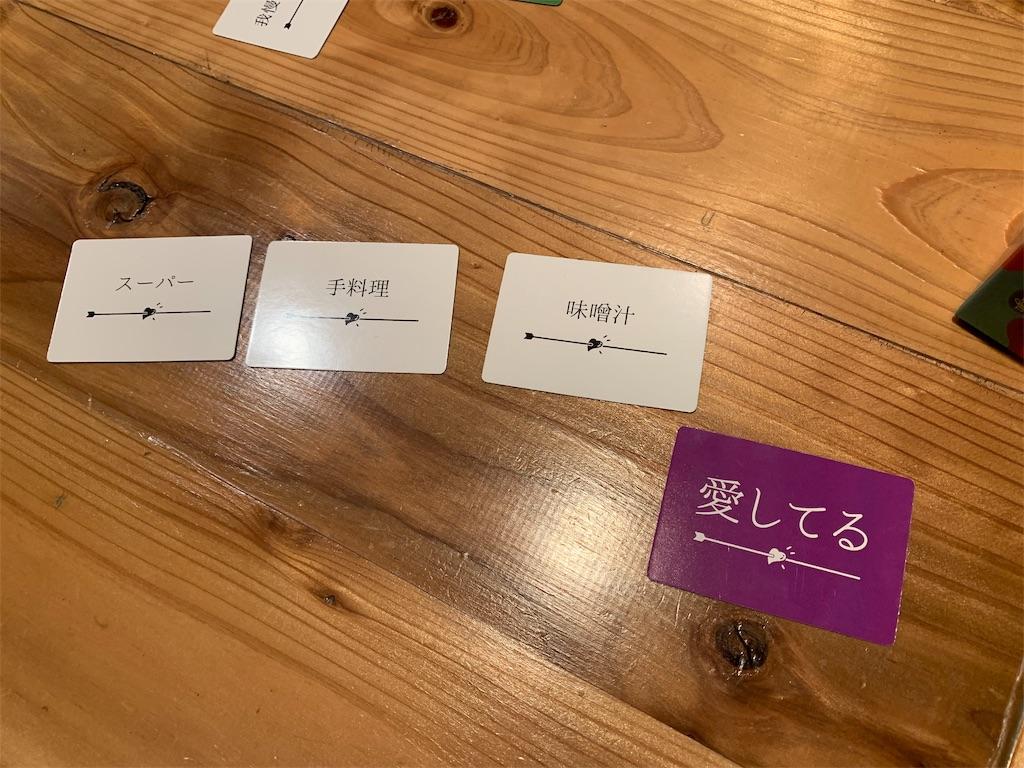 f:id:zashikiuwarashi:20190428232658j:image