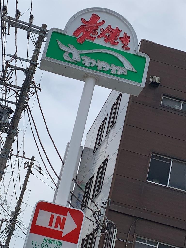 f:id:zashikiuwarashi:20190507231429j:image