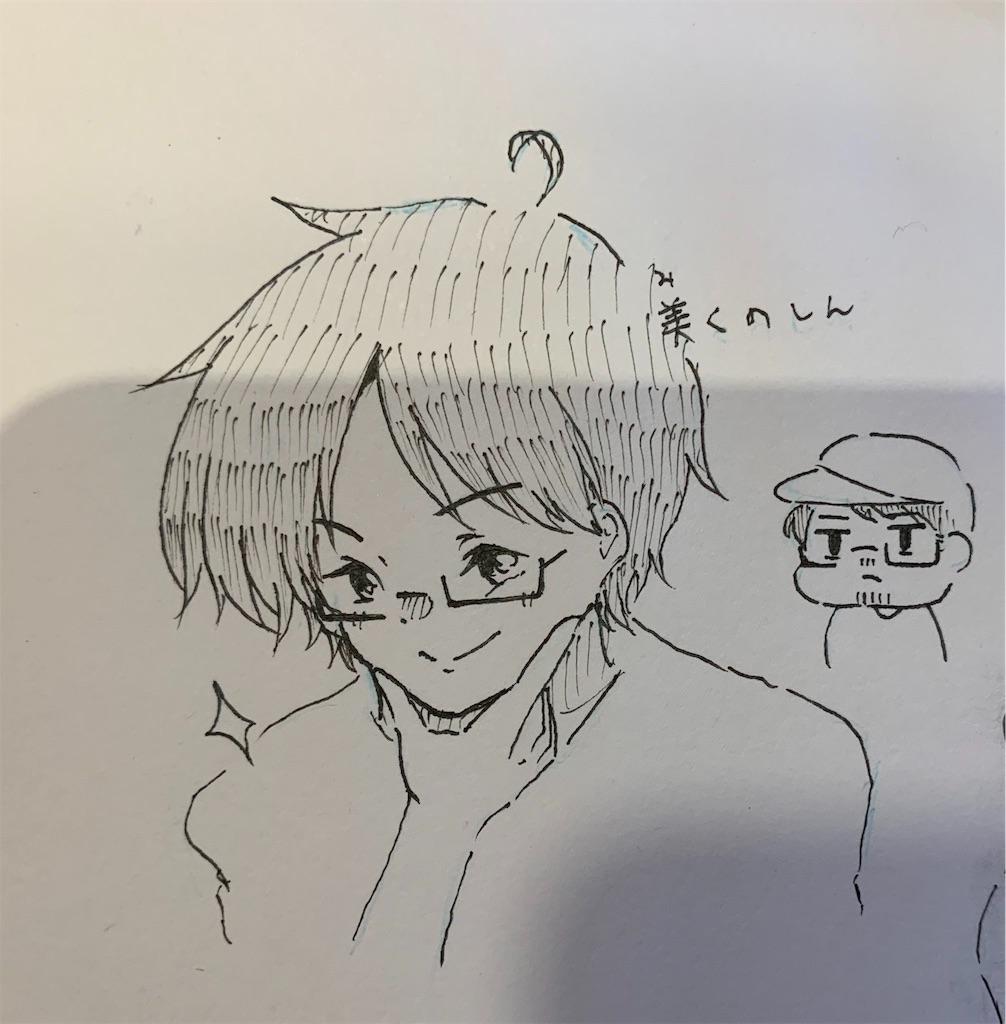 f:id:zashikiuwarashi:20190507231652j:image