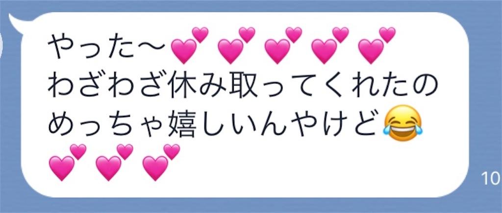 f:id:zashikiuwarashi:20190509232913j:image