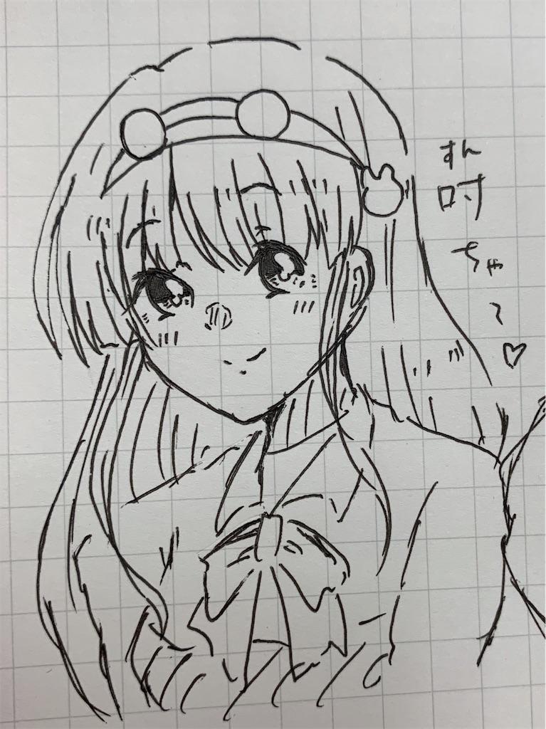 f:id:zashikiuwarashi:20190513232053j:image