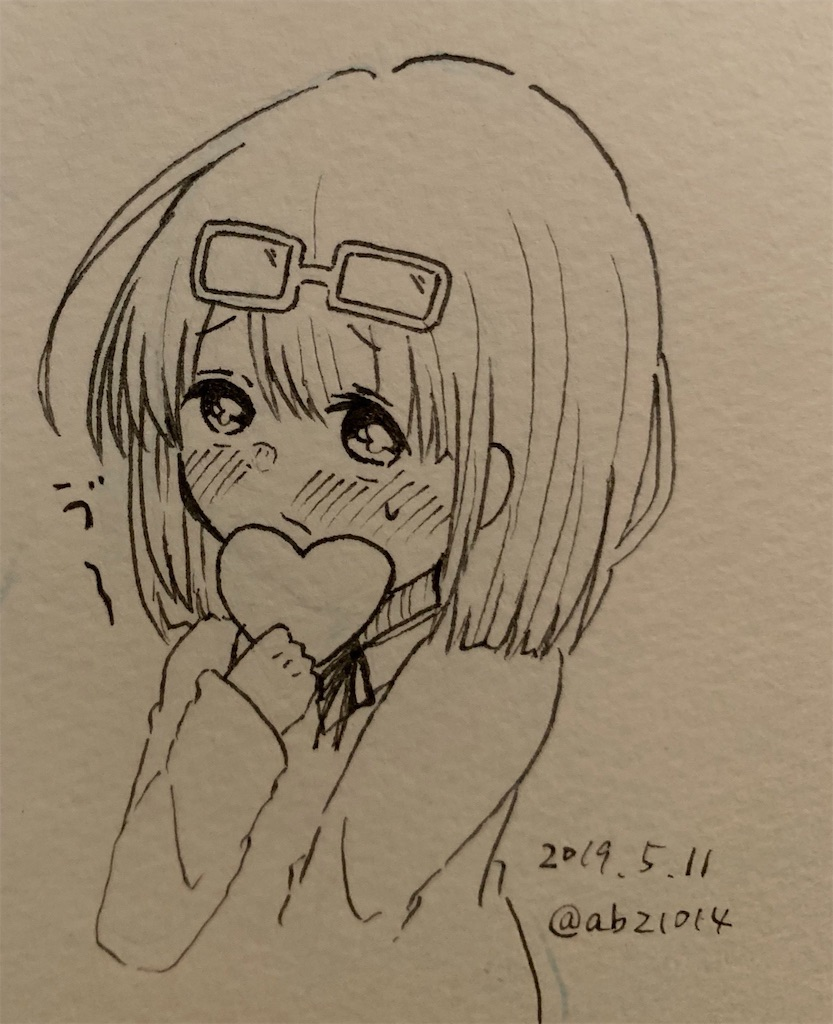 f:id:zashikiuwarashi:20190513232056j:image