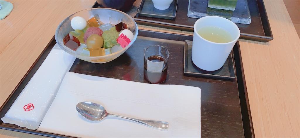f:id:zashikiuwarashi:20190604220740j:image