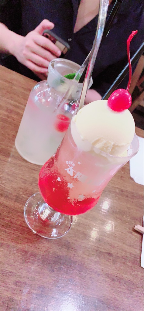 f:id:zashikiuwarashi:20190609231124j:image
