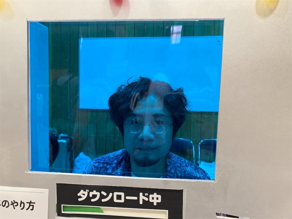 f:id:zashikiuwarashi:20191014213356j:image