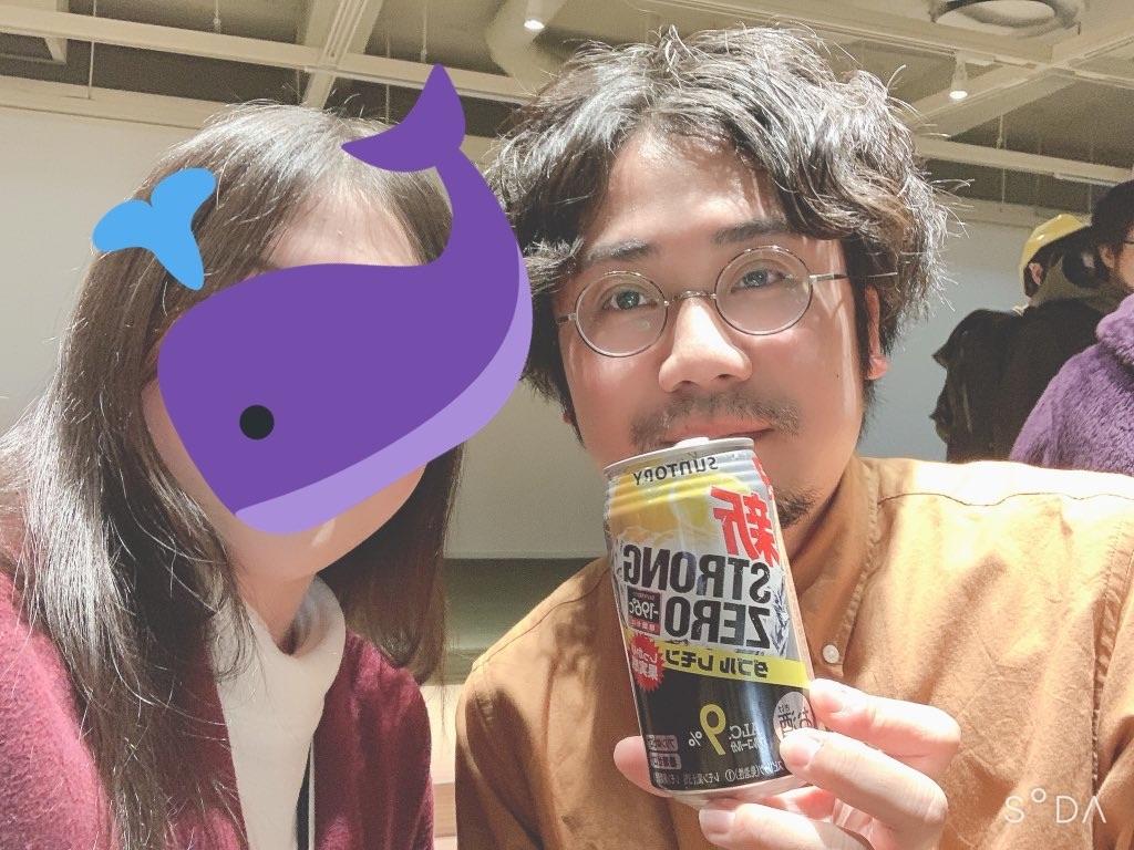 f:id:zashikiuwarashi:20200201205720j:image