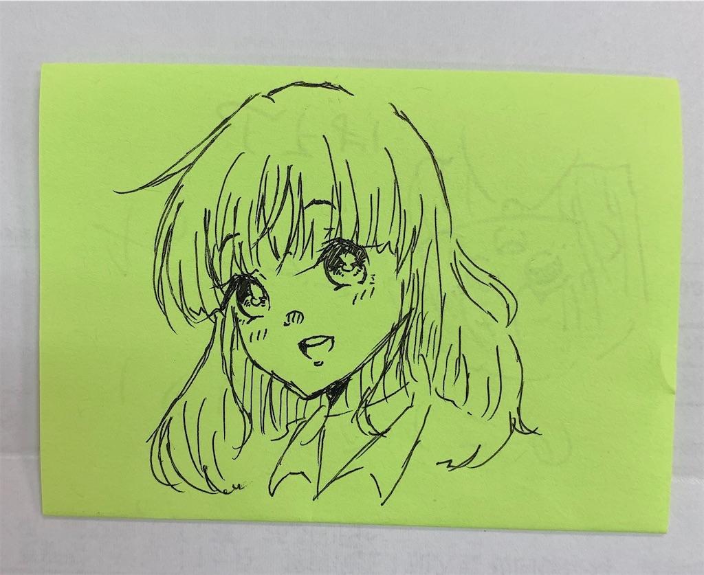 f:id:zashikiuwarashi:20200221210117j:image