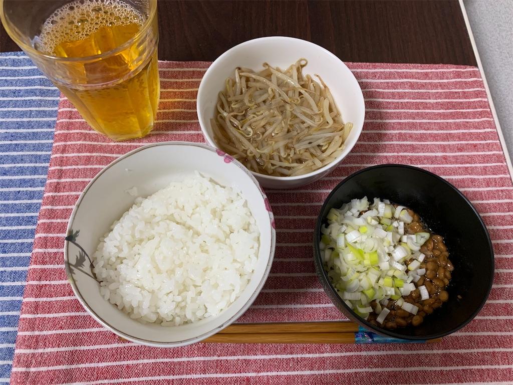 f:id:zashikiuwarashi:20200628232808j:image