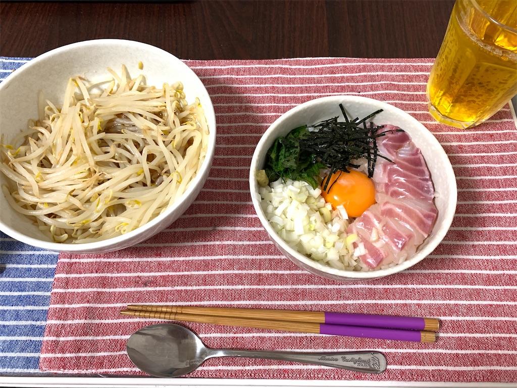 f:id:zashikiuwarashi:20200629232640j:image