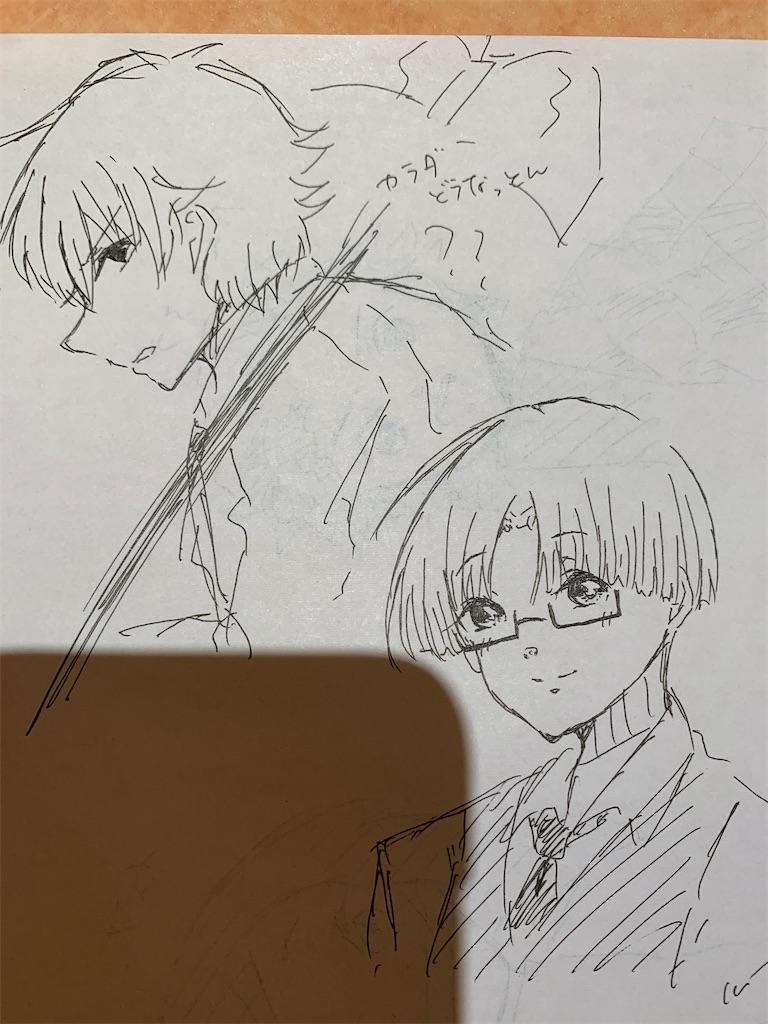 f:id:zashikiuwarashi:20200630232837j:image