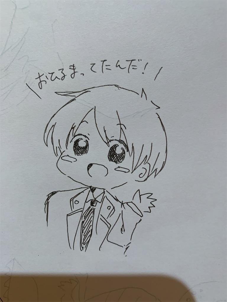 f:id:zashikiuwarashi:20200630232845j:image