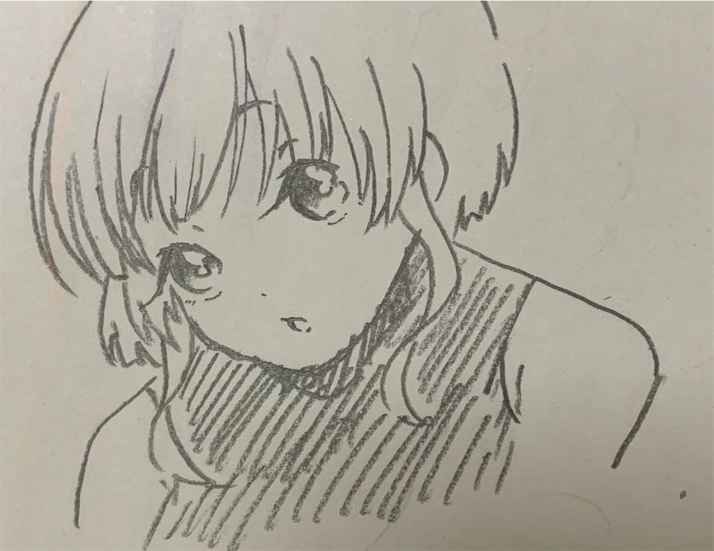 f:id:zashikiuwarashi:20200730232246j:image