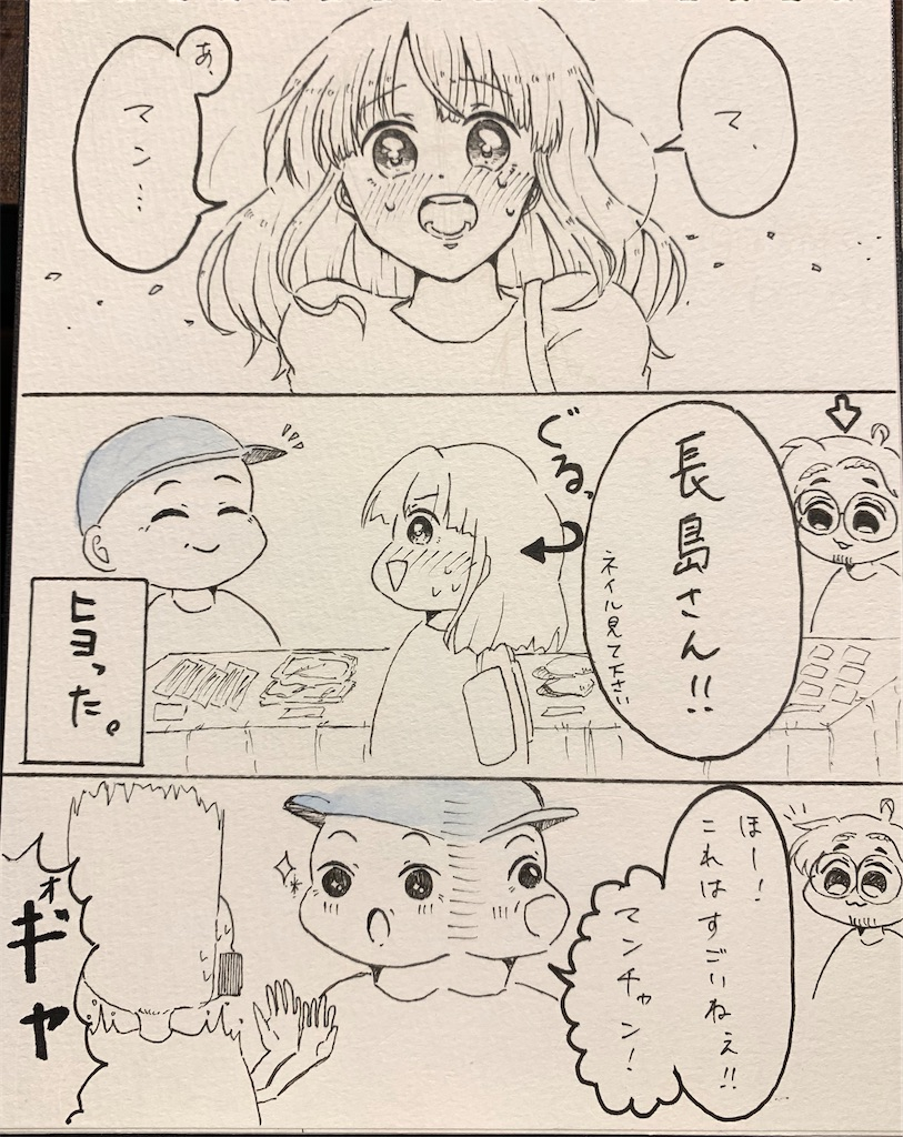 f:id:zashikiuwarashi:20200811230549j:image