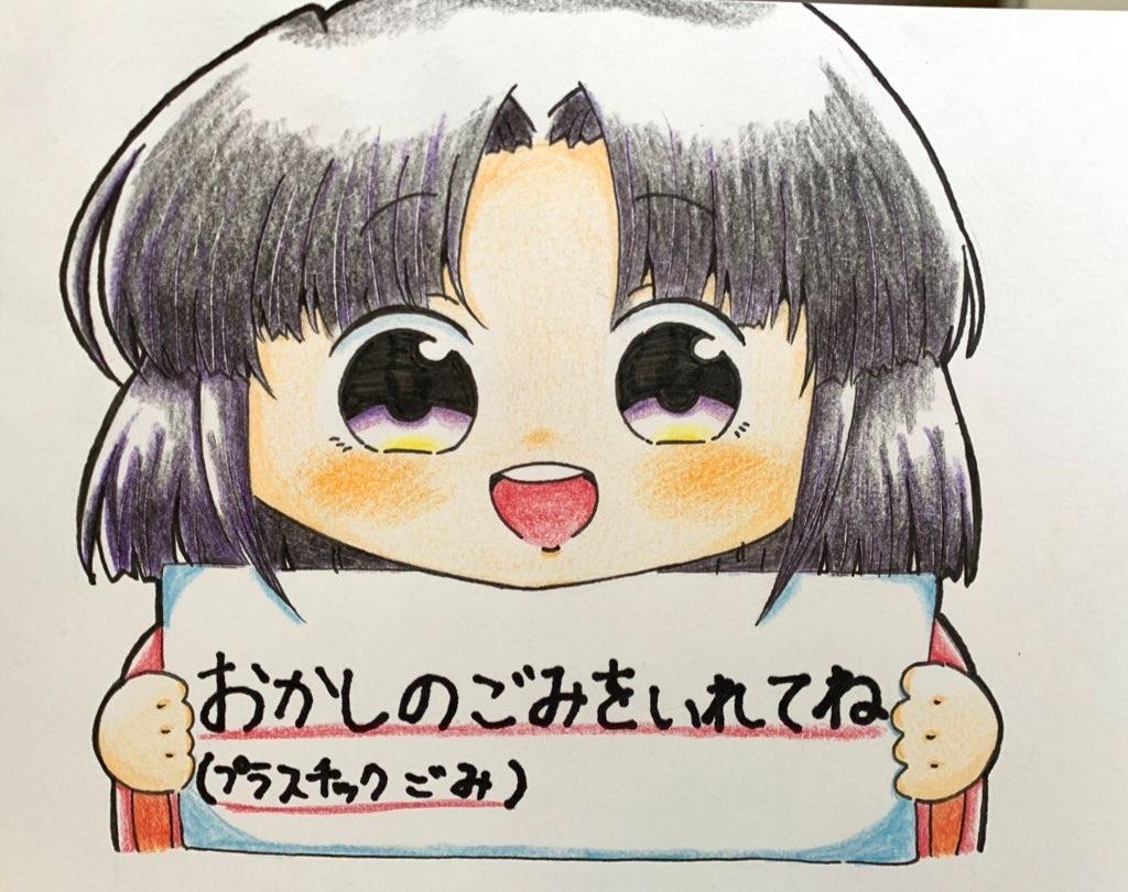 f:id:zashikiuwarashi:20200903232401j:image