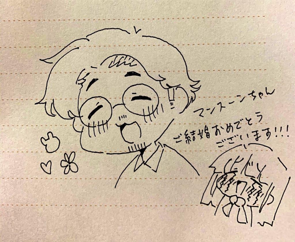 f:id:zashikiuwarashi:20200926233922j:image