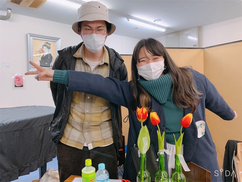 f:id:zashikiuwarashi:20201205175310j:image