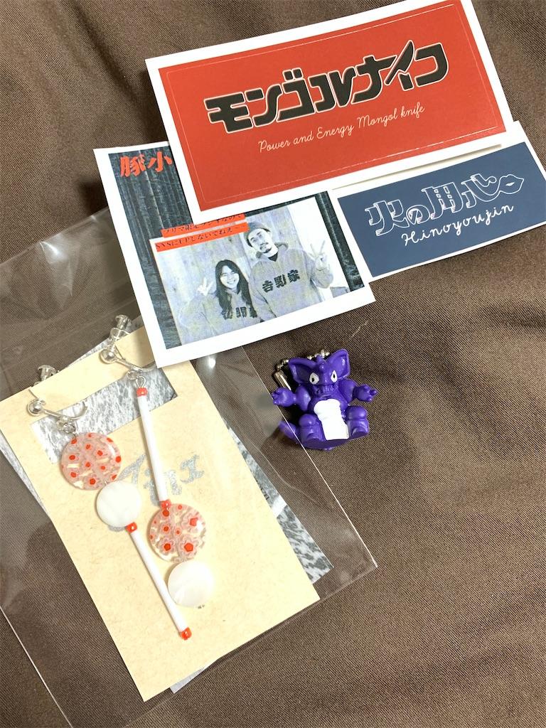 f:id:zashikiuwarashi:20201205230012j:image