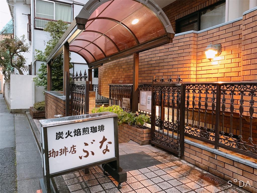 f:id:zashikiuwarashi:20201205231251j:image