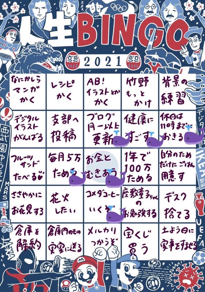 f:id:zashikiuwarashi:20210331223050j:image