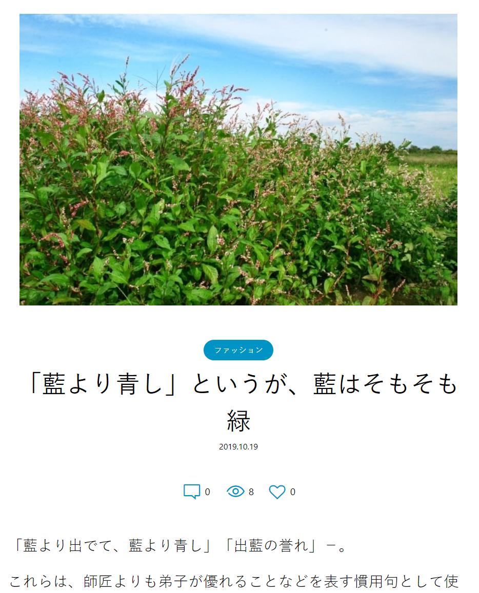 f:id:zatsugakuhokanko:20191019224520p:plain