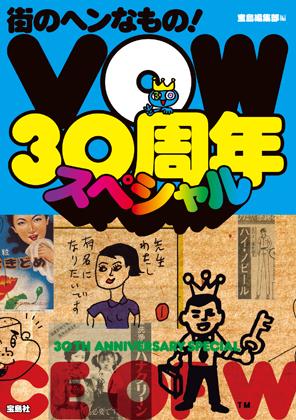 f:id:zatsugakuhokanko:20191111231044j:plain
