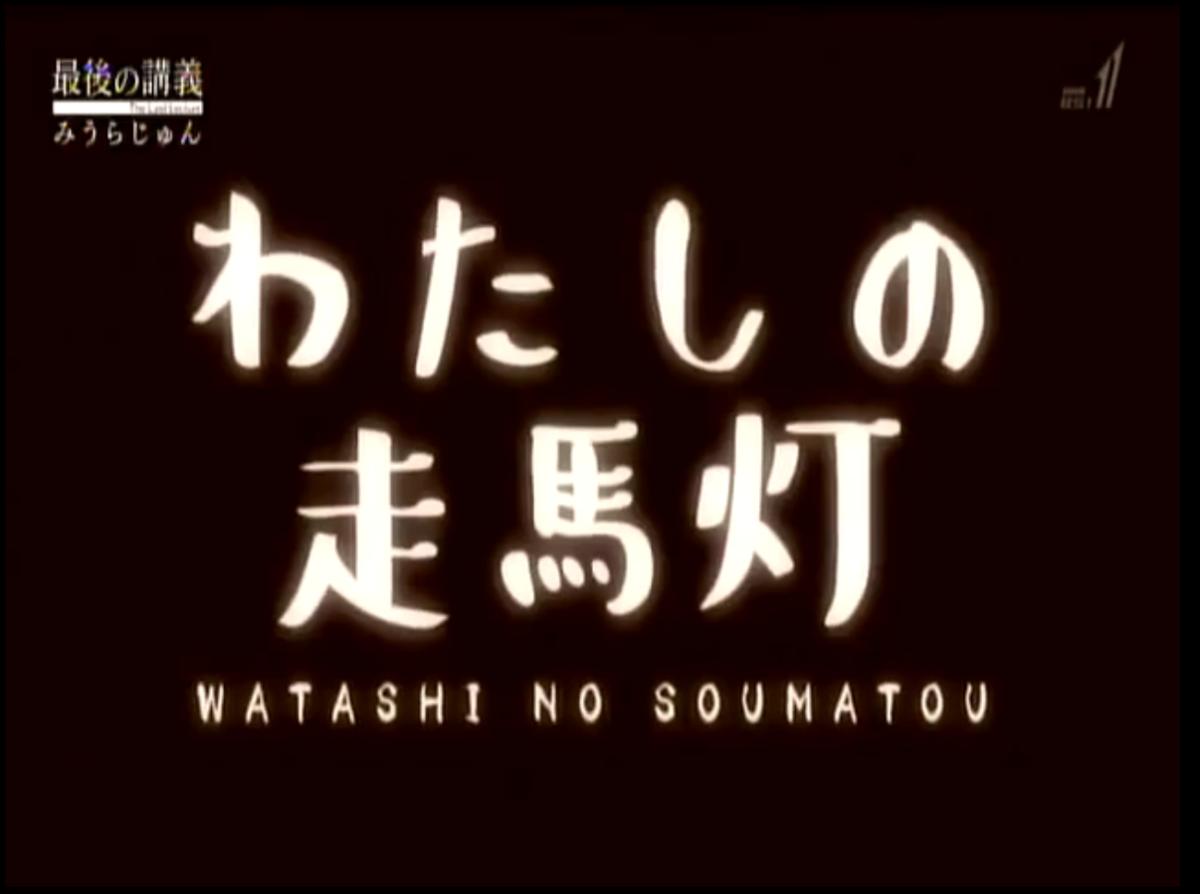 f:id:zatsugakuhokanko:20191111231456p:plain
