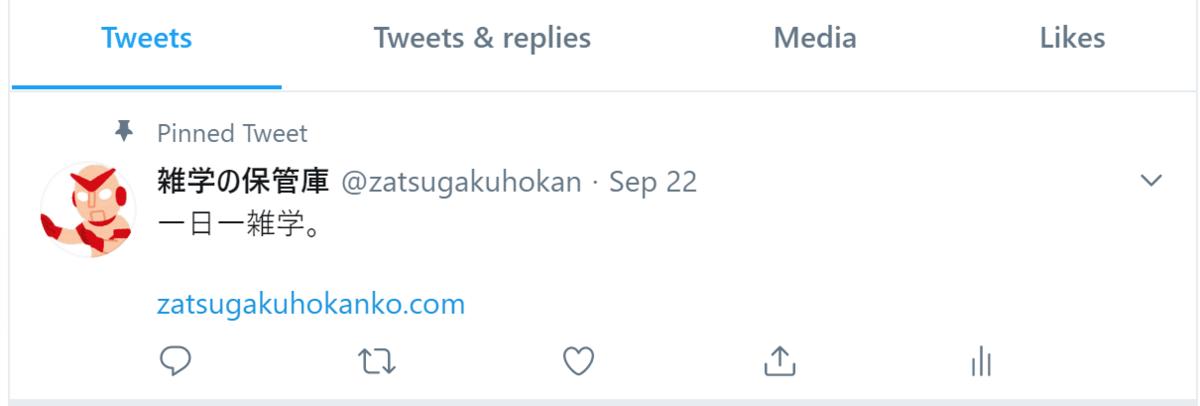 f:id:zatsugakuhokanko:20191115014427p:plain