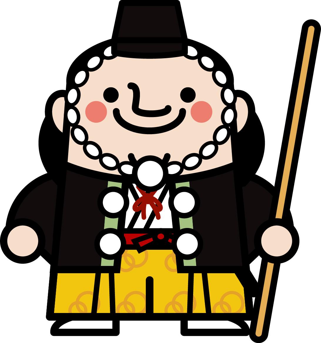f:id:zatsugakuhokanko:20191120005048j:plain