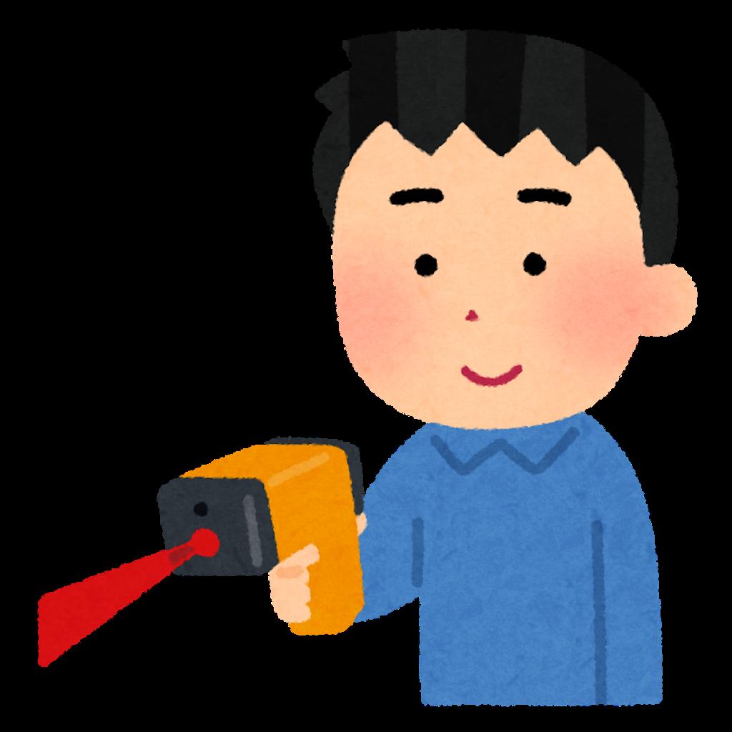 f:id:zatsugakumame:20210604212055p:image