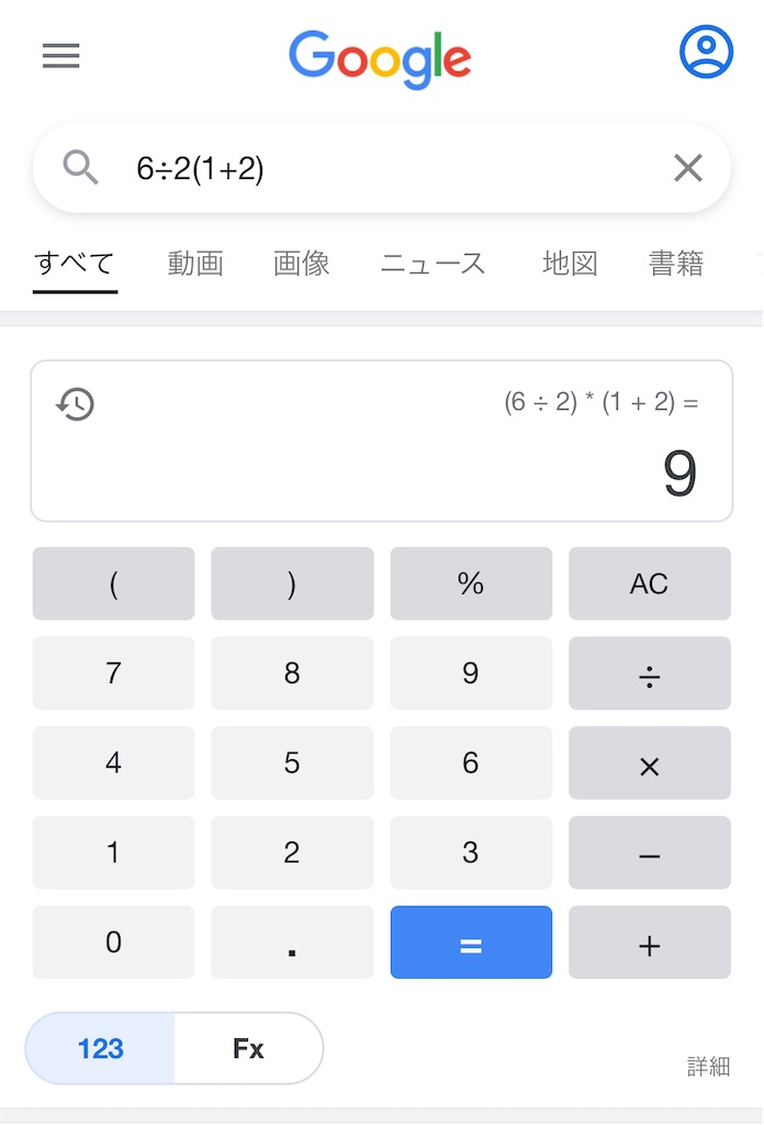 f:id:zatsugakumame:20210605163528j:image