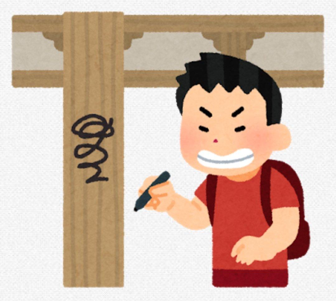 f:id:zatsugakurei517:20210425160432j:plain