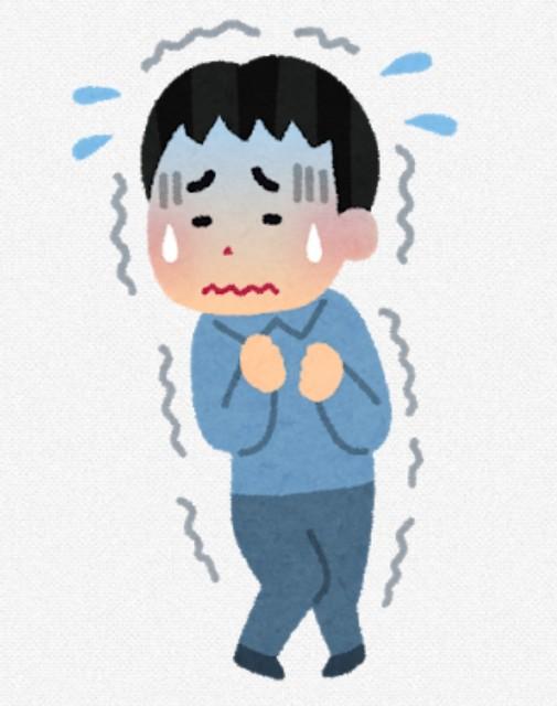 f:id:zatsugakurei517:20210425161437j:image