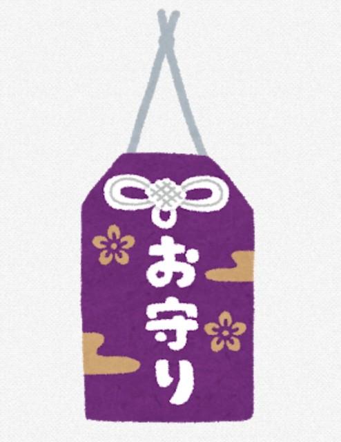 f:id:zatsugakurei517:20210425164934j:image
