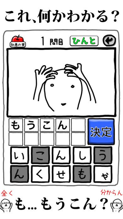 f:id:zatsuhack:20170219024326j:plain