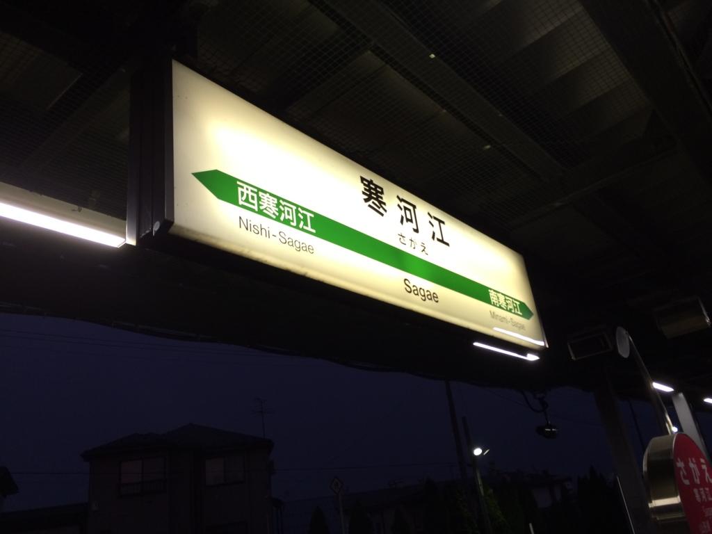 f:id:zatsunekou1393:20150912043943j:plain