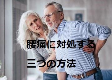 f:id:zatugakudaisuki:20190126174301j:plain