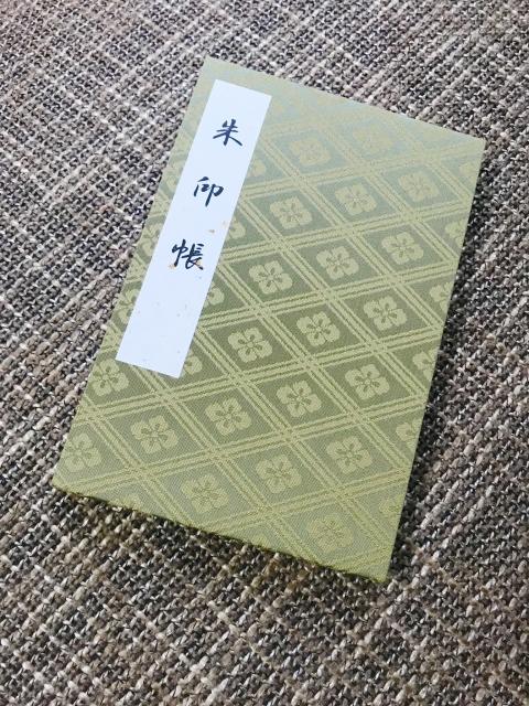 f:id:zatugakutanosii:20190516191522j:plain