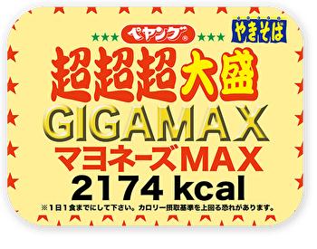 f:id:zatugakutanosii:20190722141132p:plain