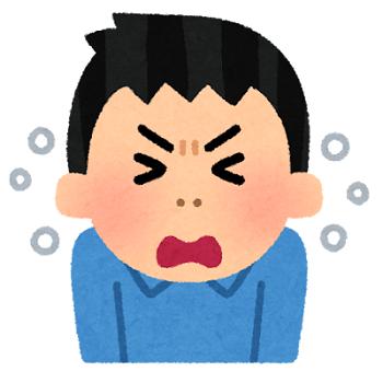 f:id:zatugakutanosii:20190727165142p:plain